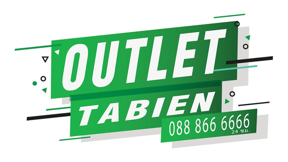 Outlet Tabien